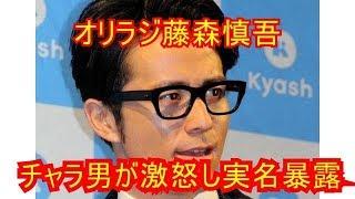 【関連動画】 ゾッとする話? オリラジ藤森 主演映画 https://www.youtu...