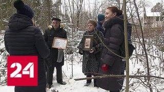 В Тучкове надеются на возрождение музея Гиляровского - Россия 24