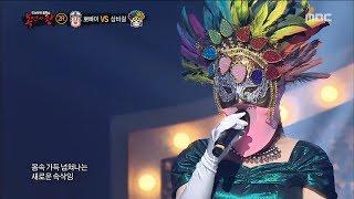 [King of masked singer] 복면가왕 - 'Samba Girl' 2round - My Name 20170716