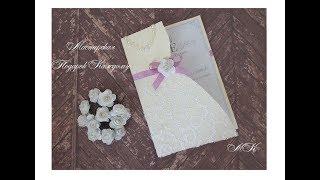 Пригласительное на свадьбу своими руками | Как сделать пригласительное в виде невесты