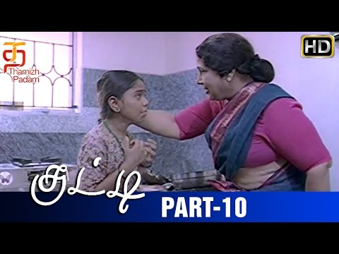 Kutty   Old Tamil Movie   HD   Part 10   Janaki Vishwanathan   Ramesh Aravind   Nasser   Hit Movies