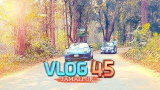 আমরা এখন জামালপুরে (Jamalpur) l Tawhid Afridi | Vlog 45 | Natural Beauty of Bangladesh