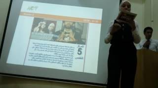 Ayman M Ismail - AGT6- Radwa Present 5t Best : Rohe My Darling