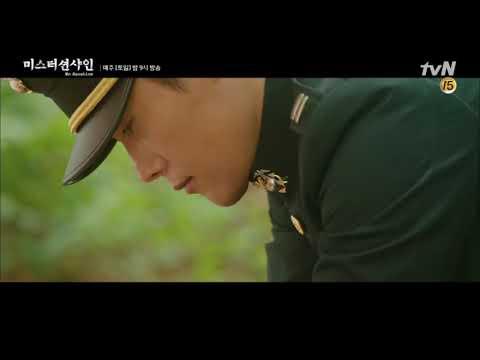 미스터션샤인 OST Part 12 (Mr.SunShine)_신승훈(Shin Seung Hoon)_불꽃처럼 아름답게_유진버전