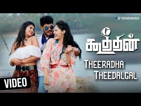 Koothan Tamil Movie | Theeradha Theedalgal Video Song | Rajkumar | Balz_G | TrendMusic