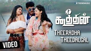 Koothan Tamil Movie   Theeradha Theedalgal Song   Rajkumar   Balz G   TrendMusic