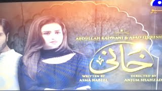 Khaani last episode