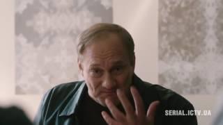 Плохой хороший коп — 3 серия