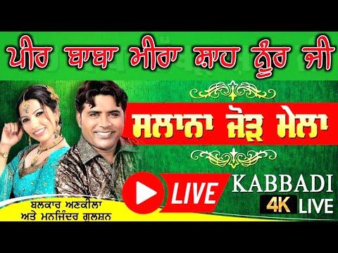 Live Balkar Ankhela - balkar ankhila,balkar ankhila & manjinder gulshan Live ankhila driver song