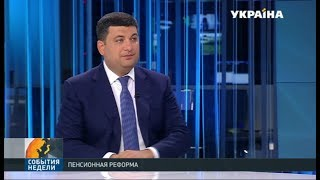 Гройсман рассказал о процессе восстановления дорог в Украине