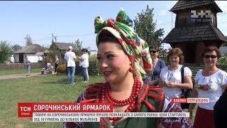 видео Ярмарок (замітка в газету)