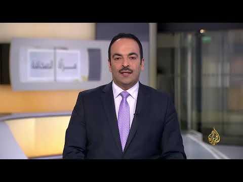 مرا?ة الصحافة الثانية 2018/9/20  - نشر قبل 3 ساعة