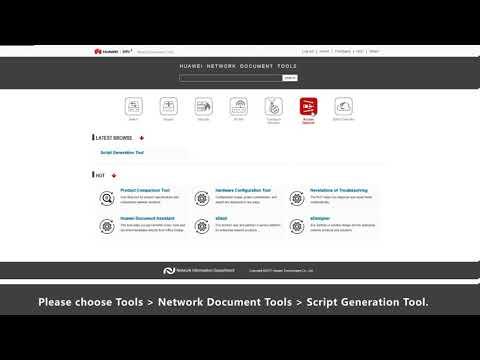Huawei Tool Usage Guide: Script Generation Tool