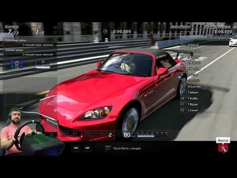 Ох*ительный батл двух самураев! На пределе в Gran Turismo 5 thumbnail