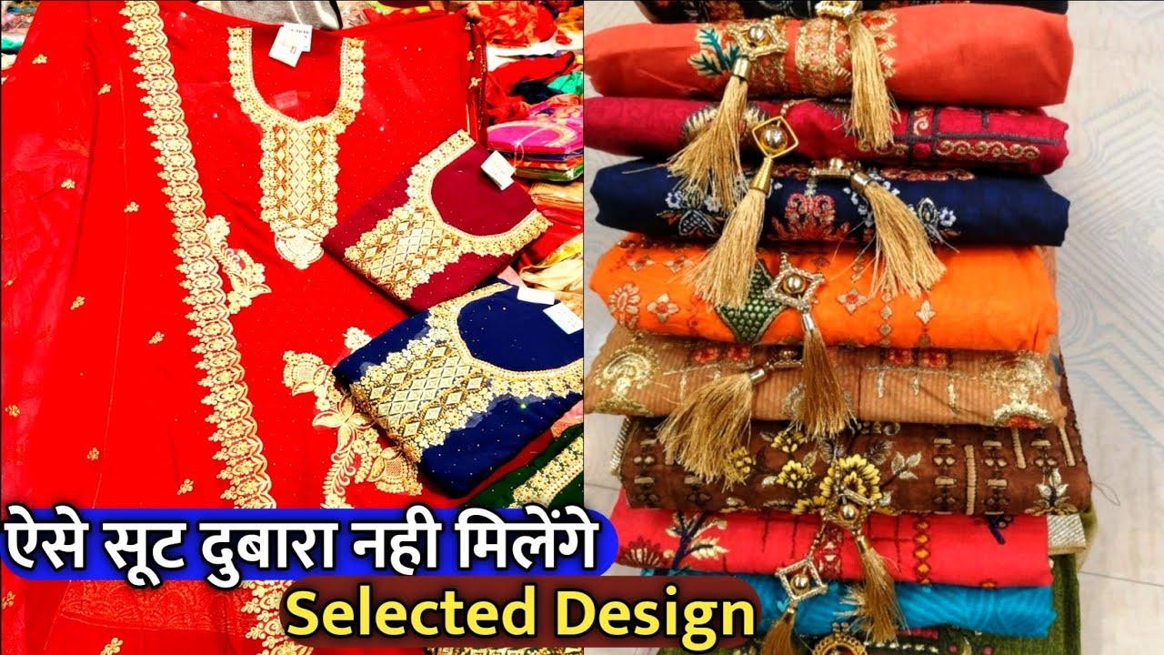 सभी तरह के सूट 65रु से, सभी तरह के सूट मिलेंगे, माल ना बीके तो Exchange हो जाएगPurvanchal Collection