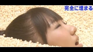 [DERO 砂の門] 100825 AKB48 柏木 由紀([DERO Sand Door] Kashiwagi Yuki 100825[eng sub])