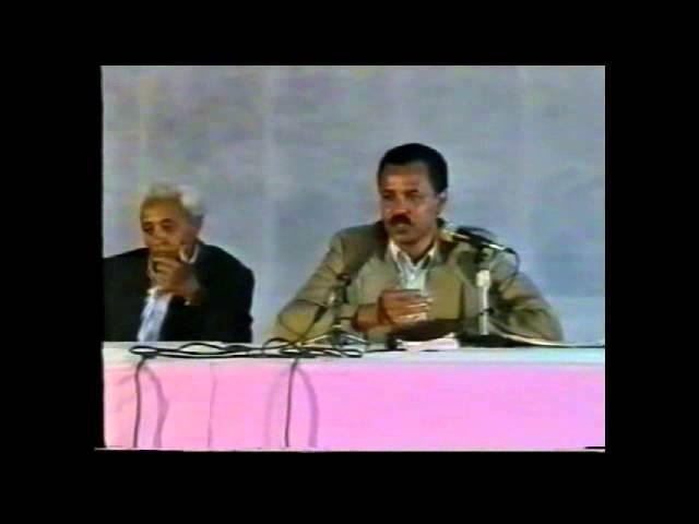 Isayas Public Seminar Sept 1996 P 1