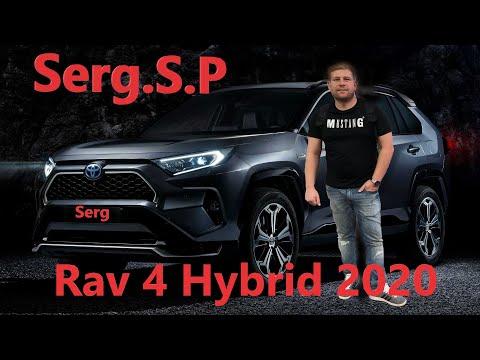 Toyota Rav 4 2020 Механический способ открыть крышку бензобака #Rav4#Рав4#обзорНовыйRav4#владелец#