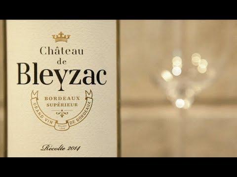 ワイン通販 Firadis WINE CLUB 30 ワインテイスティング動画 シャトー・ド・ブレイザック  ボルドー・シュペリュール(フランス ボルドー産赤ワイン)