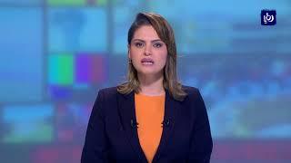 توجه لحل قضية شهادات الثانوية العامة التركية للطلبة الأردنيين - (4-3-2018)