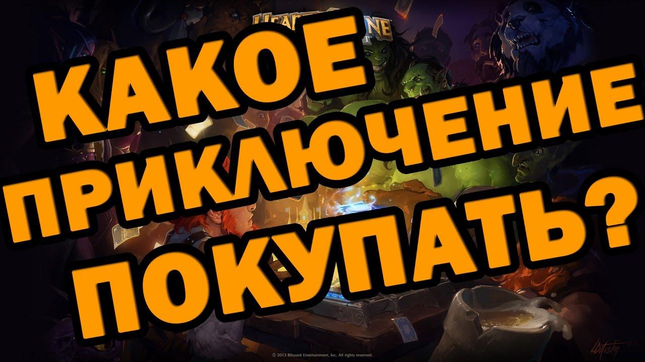 11 апр 2015. Подписывайтесь на мой канал, чтобы первым увидеть новые видео: http:// www. Youtube. Com/channel/ucqmd7.
