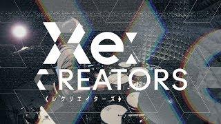 【レクリエイターズ 第2クールOP】SawanoHiroyuki[nZk]  - shØut を叩いてみた/ Re:CREATORS Opening 2 full Drum Cover