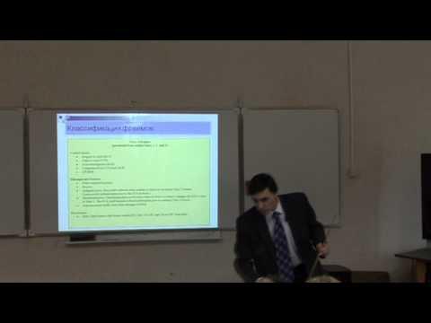 Сети WI-FI (IEEE 802.11)