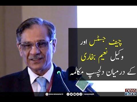 Interesting Conversation Between CJP  And Lawyer Naeem Bokhari