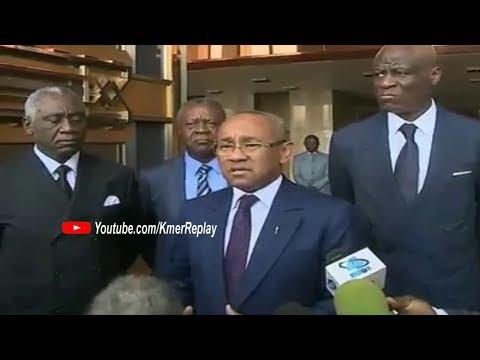 """AHMAD AHMAD:""""La CAF n'a pas de plan B.La CAF n'a jamais réfléchi à un retrait de la CAN au Cameroun"""""""
