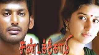 Sandakozhli love BGM/Vishal /Meera jasmine/Yuvan