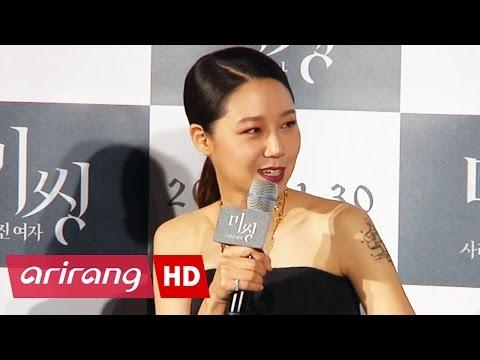 Showbiz Korea _ Kong Hyo-jin(공효진) Interview _ MISSING