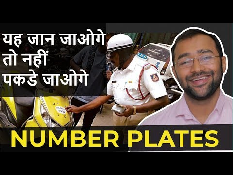 All About Vehicle Registration Number Plate | Avoid Heavy Penalty