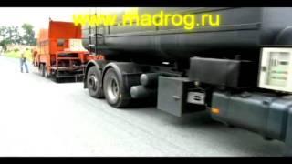 Madrog Rus(Техника - машины и оборудование - для ямочного ремонта дорожных покрытий и поверхностной обработки дорог:..., 2011-08-10T11:59:18.000Z)