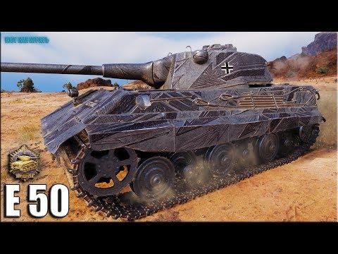 Статюга на Е50 ломает кабины ✅ World of Tanks лучший бой СТ 9 Германии