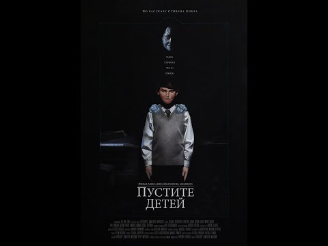 """ПУСТИТЕ ДЕТЕЙ""  Mathew 19:14 Short Film Russia"