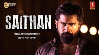 Vijay Antony Saithan Full Movie | Vijay Antony | Arundathi Nair | New Release Malayalam Movie 2019