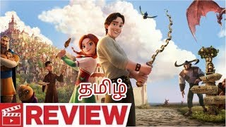 The Stolen Princess Movie Review In Tamil | Weekend Reviews | Zero Budget Films