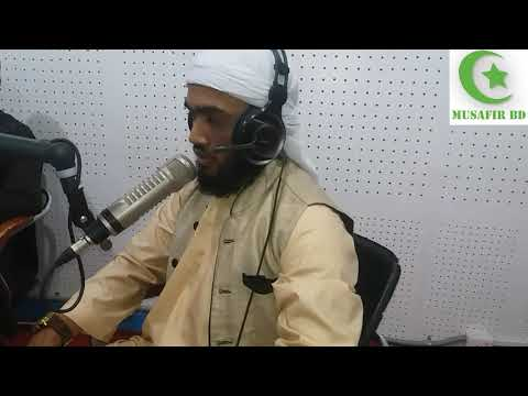 Qari kawsar ahamed/Asian Radio 90.8 fm/