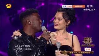 Jessie J & Luke James - I'll Be There (Singer 2018)
