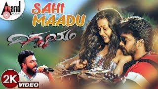 Digbayam Sahi Maadu 2K Song Amith Kavitha Bist Chandan Shetty 1234 Cine Creations