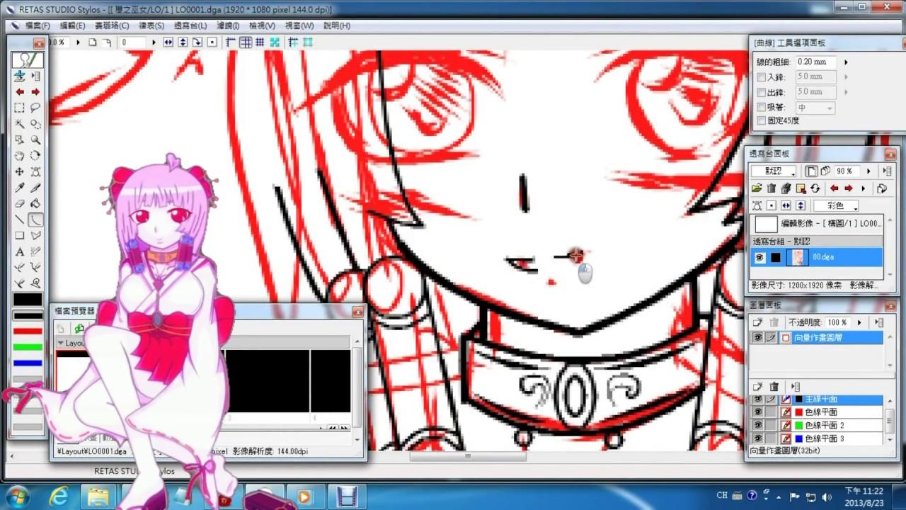 Retas Studio Anime Produce by Lucifiel - YouTube