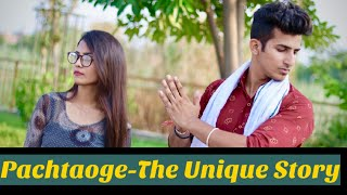Pachtaoge | The Unique Story | Gagan Summy