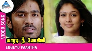 Engeyo Paartha Video Song | Yaaradi Nee Mohini Tamil Movie | Dhanush | Nayantara | Udit Narayan