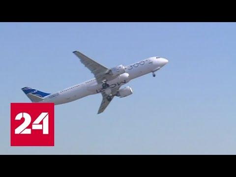МС-21 впервые поднялся в небо над Стамбулом - Россия 24