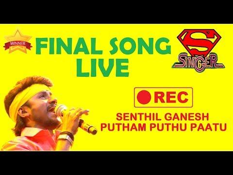 SUPER SINGER 6 FINALS - SENTHIL GANESH SONG LIVE / PUTHAM PUTHU PAATU
