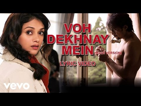 London, Paris, New York - Ali Zafar | Voh Dekhnay Mein Lyric