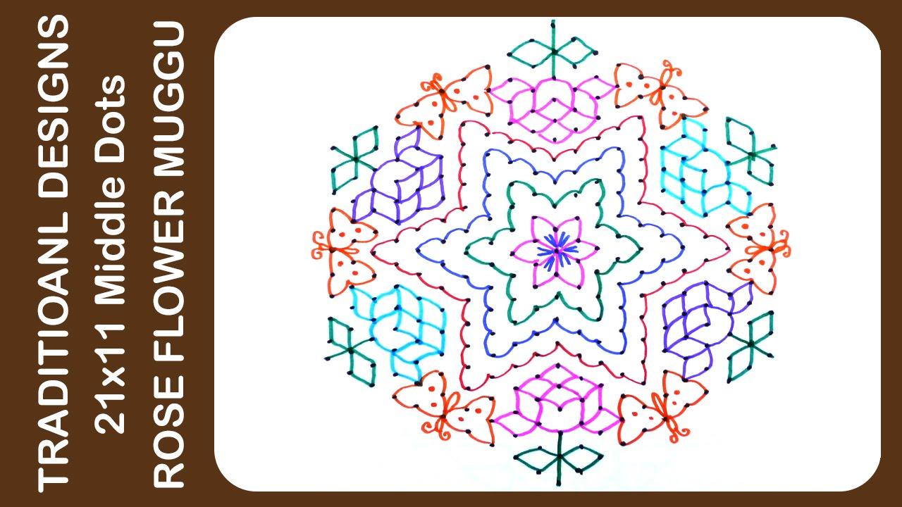 Rangoli Designs 21x11 Dots Rose Flowers Butterfly Muggu - New Year ...