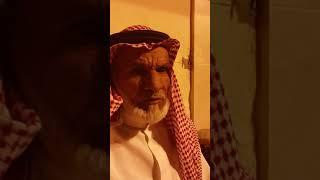 قصة الشيخ عوض بن مانع السنحاني القحطاني مع الشيخ غانم اليامي