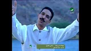 Abdullah Al Rowaished Lumni Bishawk عبد الله الرويشد - لمنى بشوق