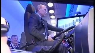 Путин учится ездить на большем автомобиле КАМАЗ!